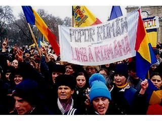platforma-civica-actiunea-2012,istoria-romanilor,guvernul-republicii-moldova,vlad-filat,mihai-sleahtitchi,ministerului-educatiei,