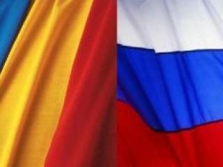 România-Rusia