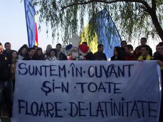 actiunea-2012,cosereni,doina-si-ion-aldea-teodorovici,osb-bucuresti,